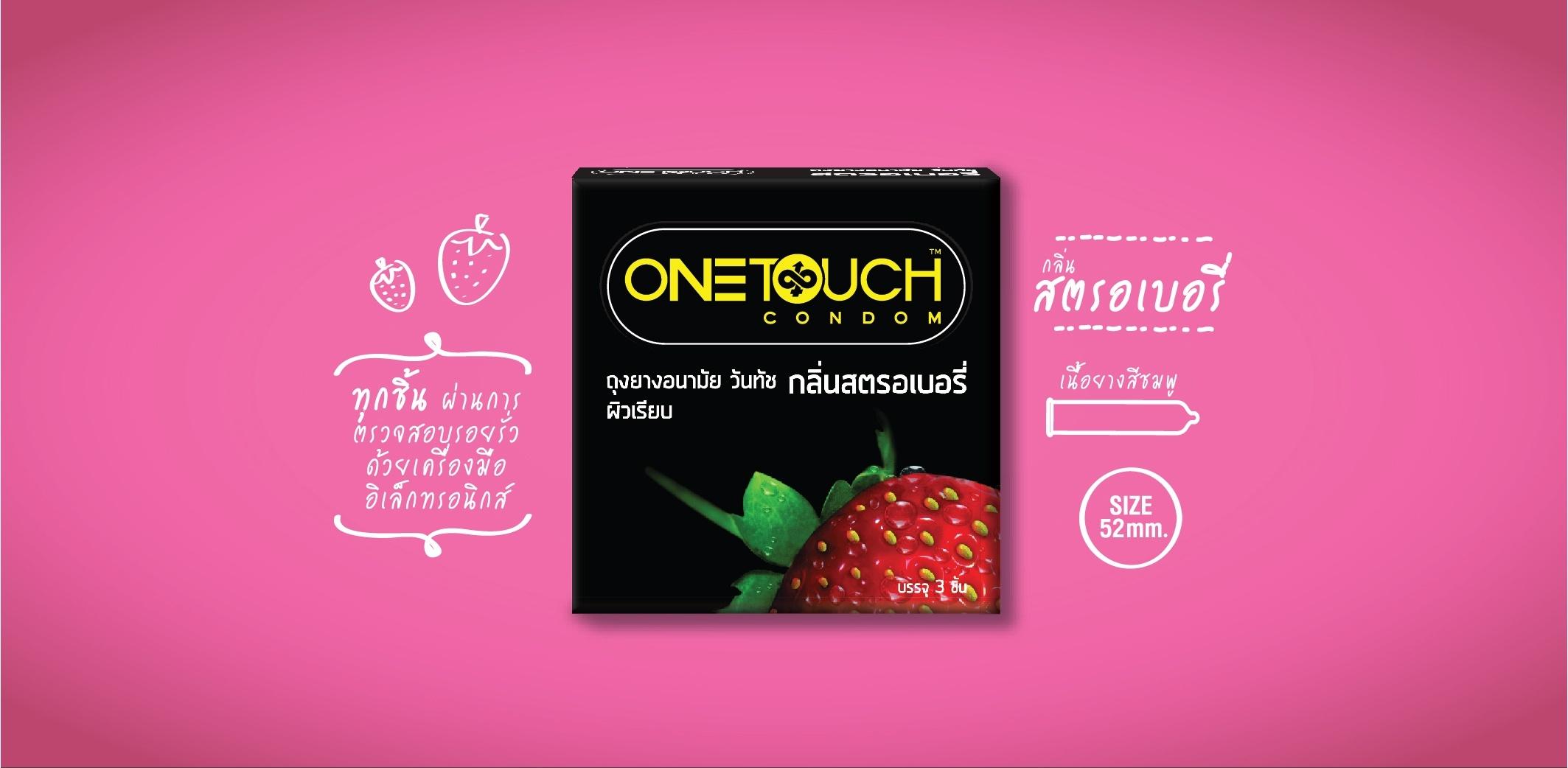 One Touch Strawberry (วันทัช สตรอเบอรี่ กล่องใหญ่ 12 ชิ้น)